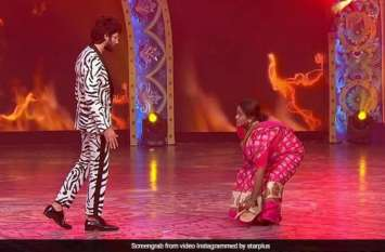 शाहिद कपूर ने स्टेज पर रिक्रिएट किया 'कबीर सिंह' का सीन, लेकिन इस बार काम वाली बाई ने दिया तगड़ा जवाब