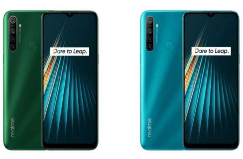 कल Realme 5i की पहली सेल, Jio की ओर से मिलेगा 7,550 रुपये का फायदा