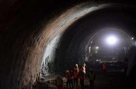 चीन: निर्माणाधीन सुरंग ढहने से फंसे काम कर रहे मजदूर, अब तक 4 की मौत