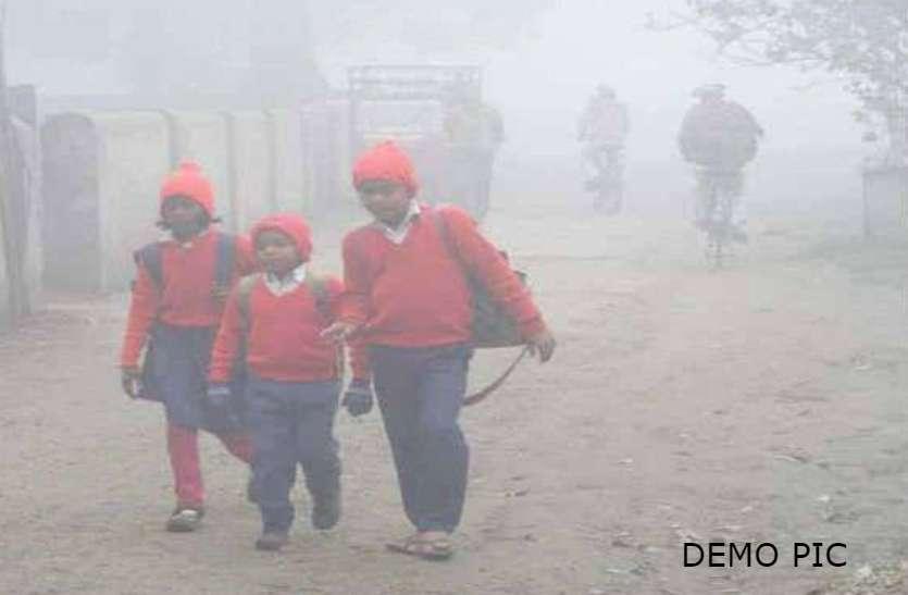लगरा स्कूल में 135 छात्र-छात्राओं को गर्म टोपी का वितरण