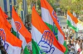 हरियाणा में कांग्रेस शुरू करेगी सदस्यता अभियान
