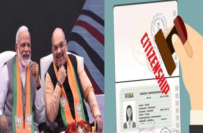 CAA के तहत 500 बांग्लादेशियों और पाकिस्तानियों को मिलेगी भारत की नागरिकता, खिल उठे लोगों के चेहरे, देखें वीडियो