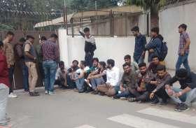 Ahmedabad News कुलपति आवास के बाहर एनएसयूआई का धरना