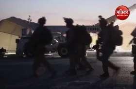 VIDEO: अमरीका ने कुवैत से निकाल कर अमरीकी सैनिकों को भेजा बगदाद