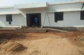 अंतिम चरण में सात उपस्वास्थ्य केन्द्रोंं का काम, सामान्य बीमारी के इलाज की ही मिलेगी सुविधा
