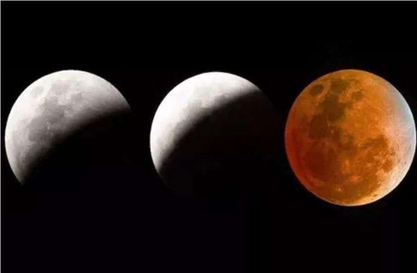 नए साल 2020 का पहला चंद्रग्रहण जनवरी में इस दिन