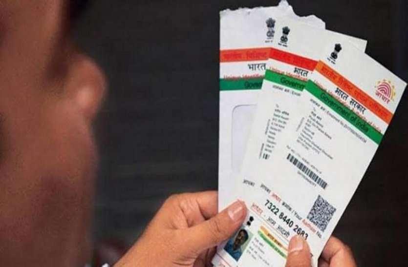 इन 7 स्टेप में लाॅक कीजिये Aadhar Card, कोई नहीं कर पाएगा गलत इस्तेमाल
