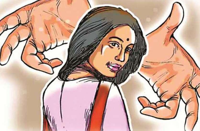 सनकी मनचला: युवती को बदनाम करने के लिए सुलभ कॉम्प्लेक्स का सहारा लिया