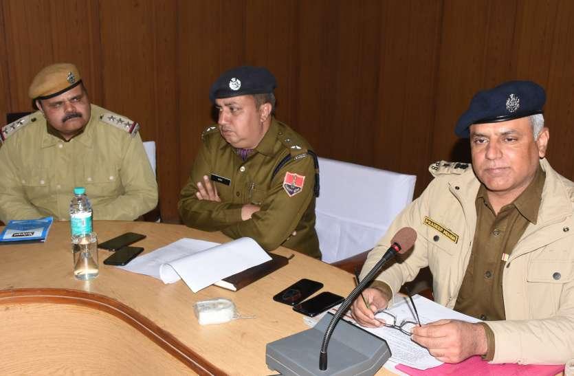 हथियार तस्करी और ऑनलाइन ठगी पुलिस के लिए चुनौती