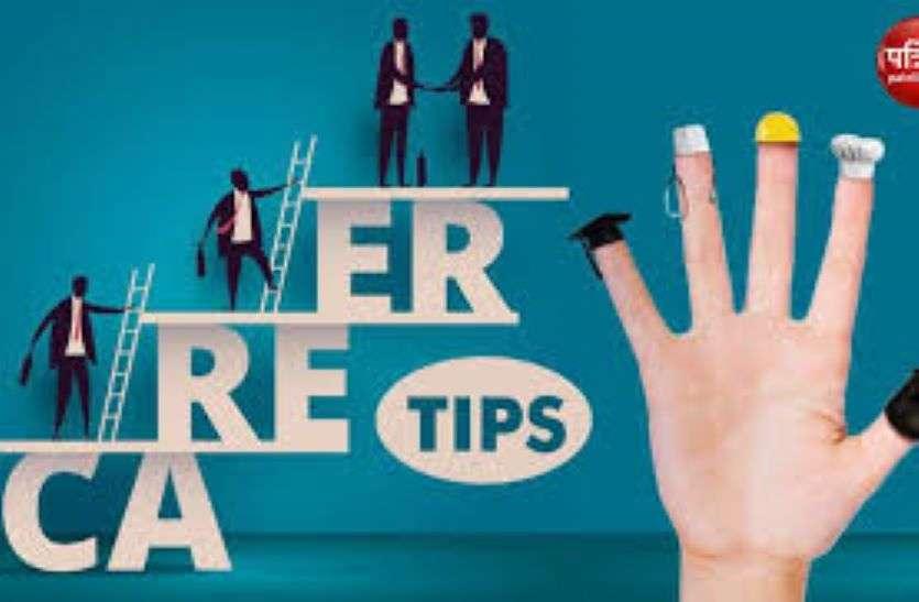 Career Tips अपने नियमित काम के साथ आकाशवाणी से करें अतिरिक्त आमदनी
