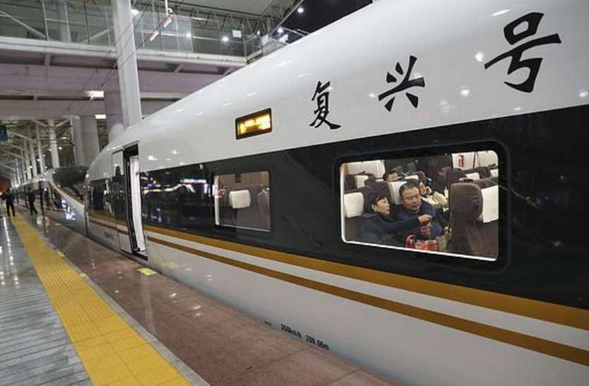 चीन ने की दुनिया की पहली स्मार्ट और हाईस्पीड ट्रेन की शुरुआत! रखरखाव और मरम्मत का काम करेंगे रोबोट