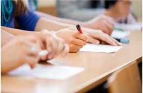 ऑनलाइन मिलेगा प्रश्नपत्र और कवर पेज, स्टूडेंट्स को ए-4 साइज की 32 पेज की काॅपी पर लिखना हाेंगे उत्तर