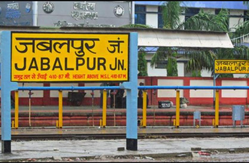 जबलपुर कलेक्टर का सख्त आदेश: होली के समय शहर आए लोग संदिग्ध, सूचना दें नहीं तो कार्रवाई