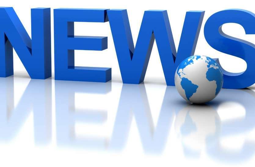 मप्र पेंशनर्स एसोसिएशन ने सीएम को सौंपा ज्ञापन, हाईकोर्ट के फैसले पर अमल की मांग