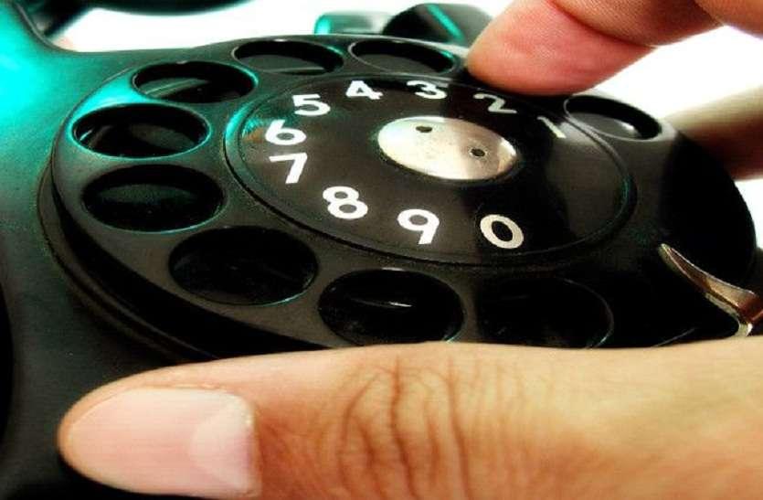 फोन पर बातें करते समय सावधान, हरियाणा में भी हो रही टैपिंग, गृहमंत्री ने तलब की रिपोर्ट
