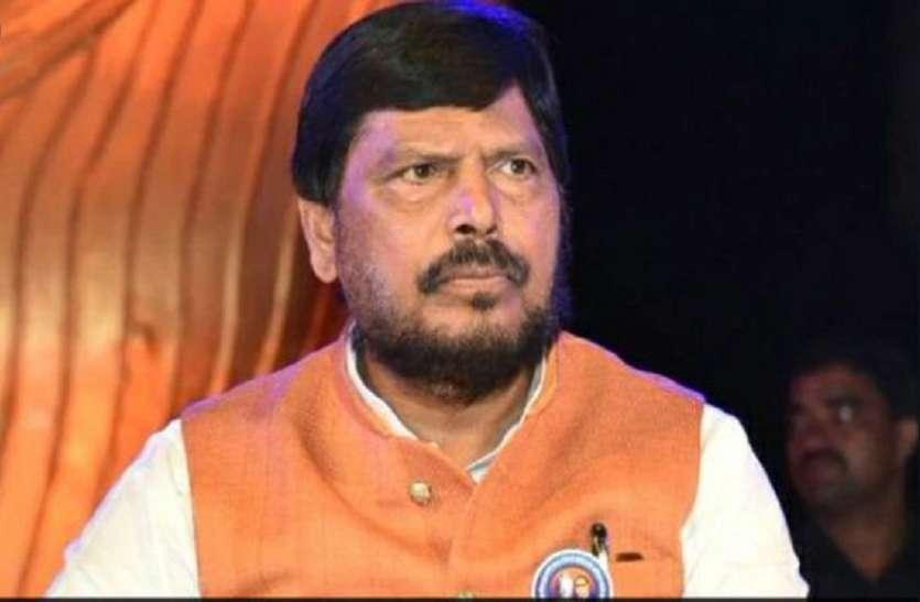 RPI नेता रामदास अठावले ने तंजिया लहजे में कहा- तीन पहियों वाली गाड़ी है उद्धव सरकार
