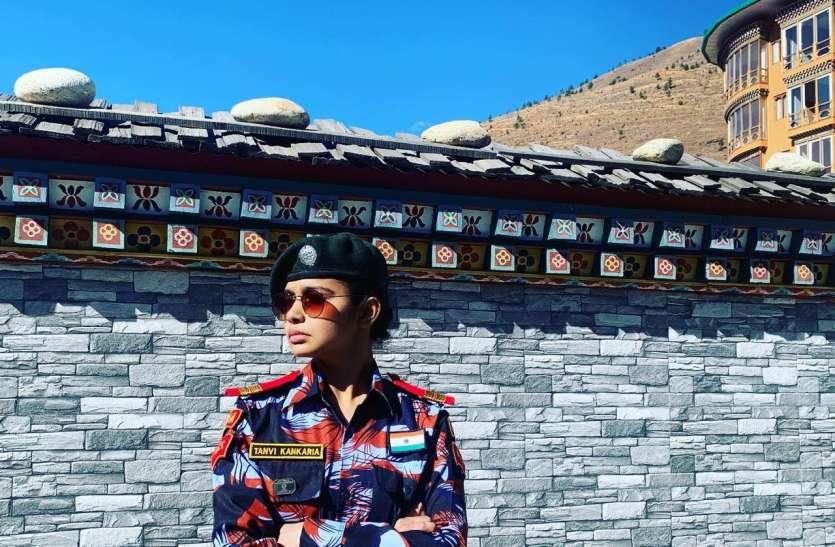 Tamilnadu:  तन्वी कांकरिया ने भूटान में किया भारत का प्रतिनिधित्व