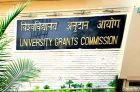 'गोल-माल' : राजस्थान के 138 सरकारी कॉलेजों ने नहीं दिया 32 करोड़ के अनुदान का हिसाब-किताब, आयुक्तालय बार-बार भेज रहा रिमाइंडर