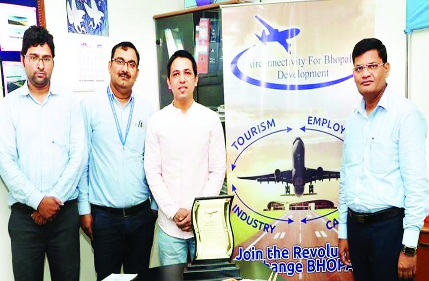 ऑनलाइन प्रतियोगिता जीते तो बैंकॉक-दुबई की हवाई यात्रा मुफ्त
