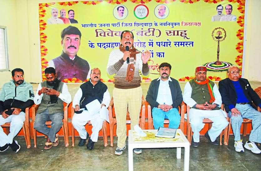 BJP: अभियान चलाकर लोगों को करेगी जागरूक, आखिर क्या हैवजह
