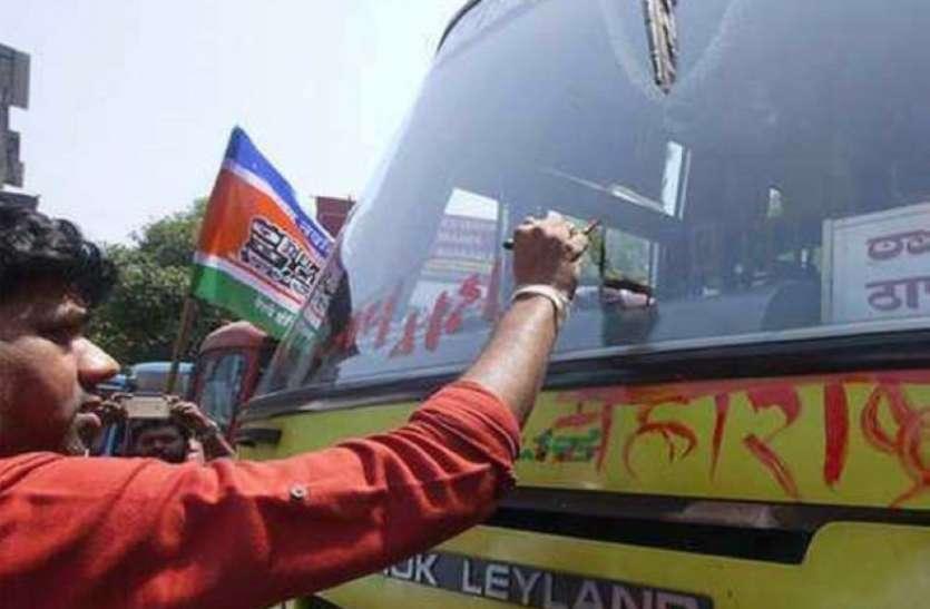पहले कन्नड़ भाषी राज्य था महाराष्ट्र: चिदानंदमूर्ति