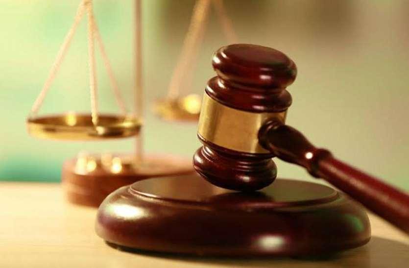 न्यायालय का फैसला:मारपीट के प्रकरण में 9 आरोपियों को 2-2 साल का कठोर कारावास