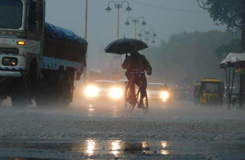 बारिश और शीतलहर ने तोड़ा रिकार्ड, स्कूलों में भी अलर्ट और यकायक 2 दिनों के अवकाश का आ गया निर्देश ...