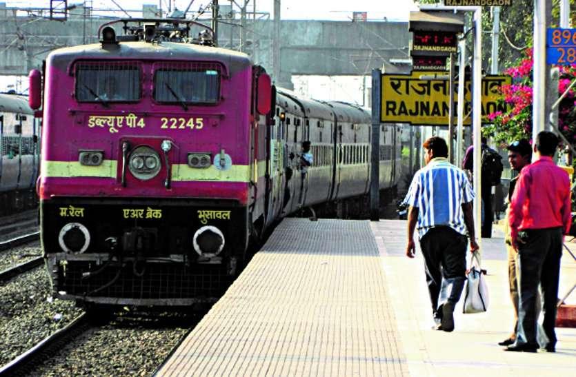 रेलवे यात्रियों को देगा बड़ी सौगात, करोड़ों यात्रियों को होगा लाभ