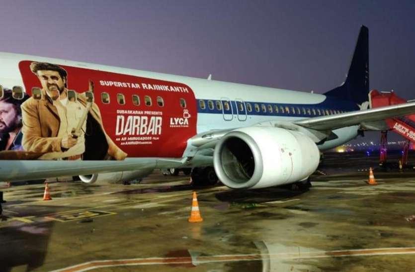 रजनी के रंग में रंगा विमान, फ्लाइट पर प्रिंट कराया दरबार फिल्म का पोस्टर