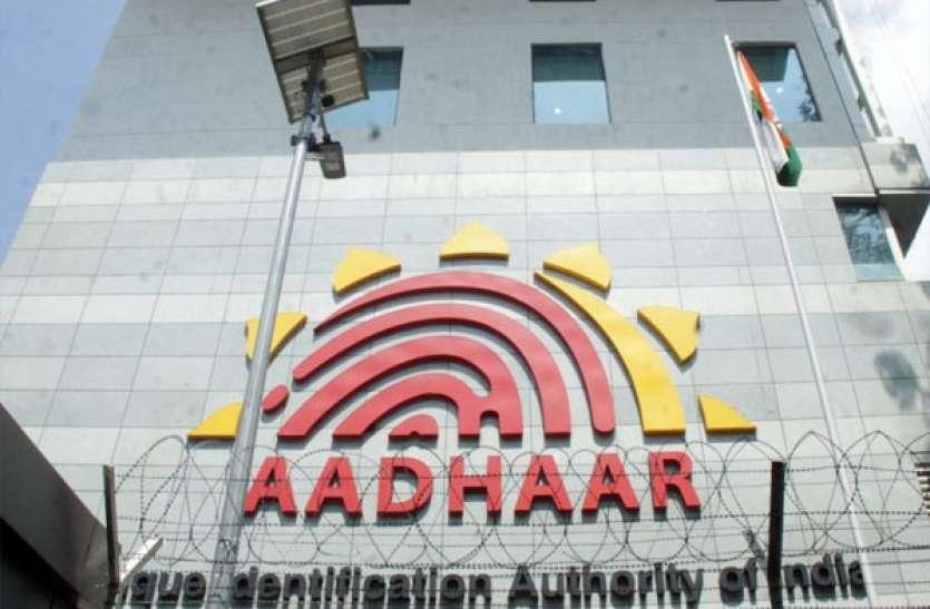अब अफगानिस्तान भी चला आधार कार्ड की राह पर, भारत से ले रहा है मदद