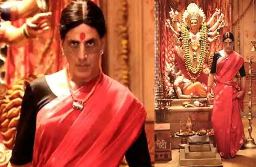 अक्षय कुमार ने बताया साड़ी पहनने में होती थी ये मुश्किलें, आपको भी नहीं होगा यकीन