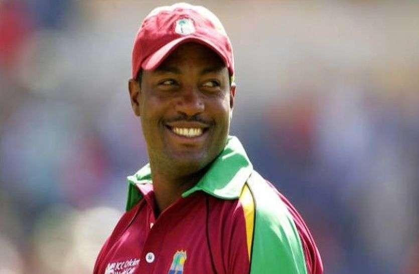 ब्रायन लारा को है उम्मीद कि विराट सेना जीत सकती है टी-20 विश्व कप, कहा- दम है टीम इंडिया में
