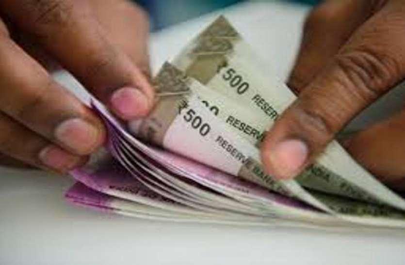 Ahmedabad News सरकारी कर्मचारियों को अब नहीं मिलेगी यात्रा, त्योहार, अवकाश वेतन की पेशगी