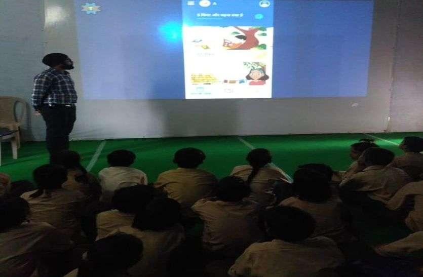 Primary Education: गूगल का बोलो एप पढ़ाई में बन रहा मददगार