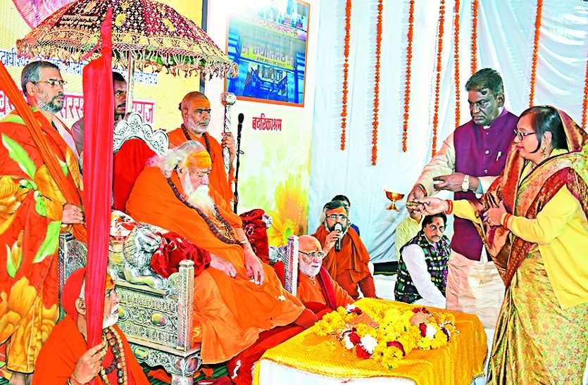 संस्कृत हमारी संस्कृति का अभिन्न अंग है, इसके उत्थान के लिए सरकार आगे आए