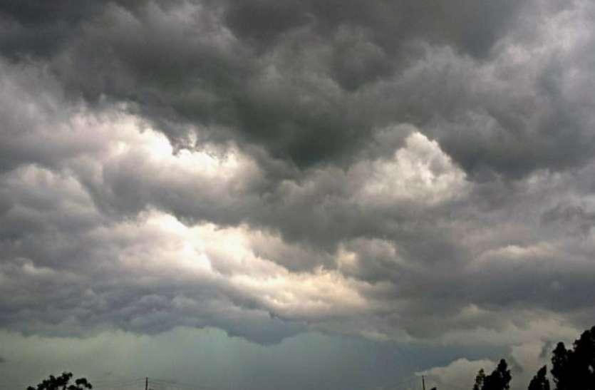 बादलों ने डाला डेरा, फिर हो सकती है तेज बारिश, कल बंद रहेंगे स्कूल, डीएम ने आदेश किए जारी