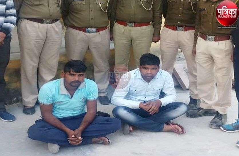 व्यापारी की जेब से चुराए थे डेढ़ लाख रुपए, आरोपी गिरफ्तार