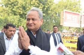 Rahul Gandhi Rally :युवक कांग्रेस और एनएसयूआई को दिया 50 हजार का टारगेट