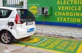 मोदी सरकार ने इलेक्ट्रिक वाहनों के लिए छत्तीसगढ़ में मंजूर किए 25 चार्जिंग स्टेशन
