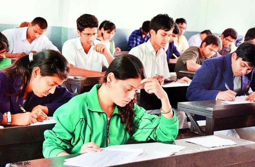 UPSC ने जारी किया कैलेंडर, इस साल होंगी 25 परीक्षाएं, जाने किस तारीख को होगा कौनसा एग्जाम