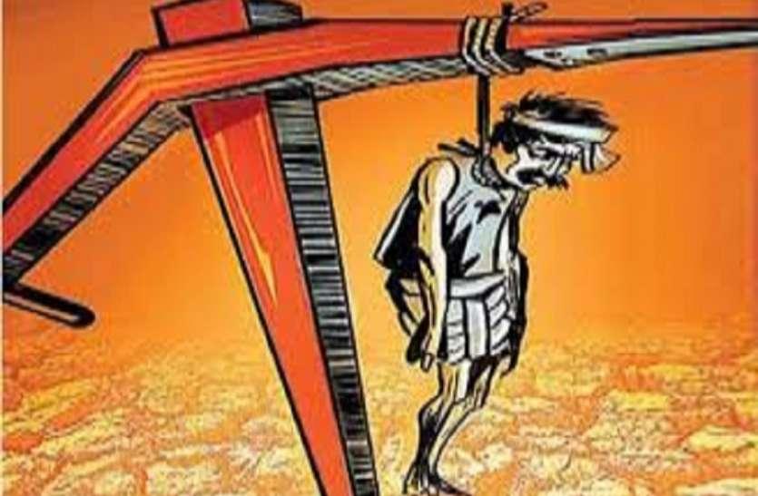 महाराष्ट्र में सैकड़ों किसानों ने किया सुसाइड, इसके पीछे का कारण जानिए यहां...