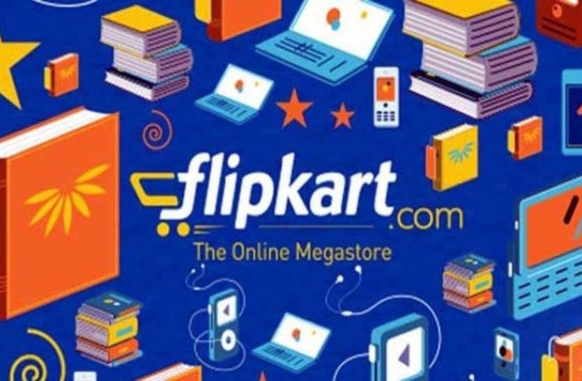 Flipkart सेल का आज आखिरी दिन, Realme 5s और Redmi 8 मिल रहा है जबरदस्त डिस्काउंट