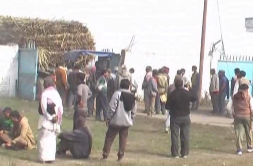 बजाज हिन्दुस्तान शुगर मिल पर गन्ना किसानों का 59 करोड़ रुपये बकाया, किसानो में आक्रोश