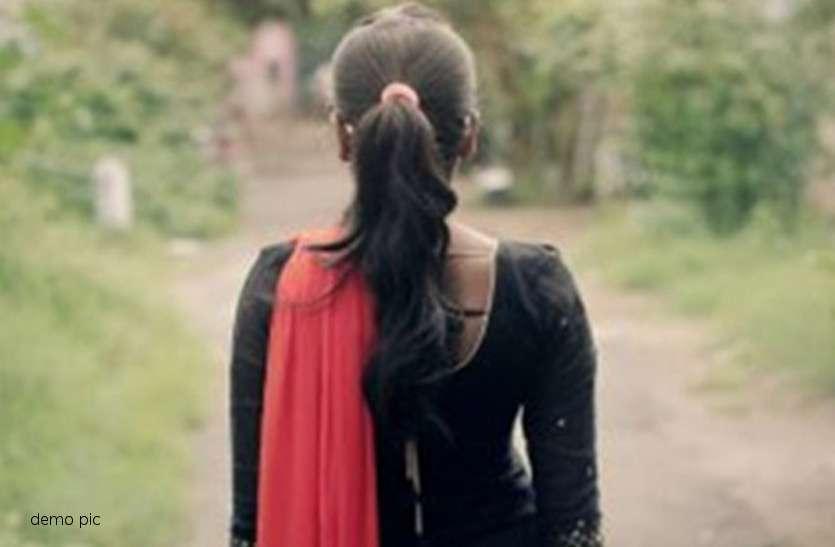 बैंक जा रही महिला का रास्ता रोक युवक जबरदस्ती ले गया जंगल और किया रेप, फिर दी जान से मारने की धमकी