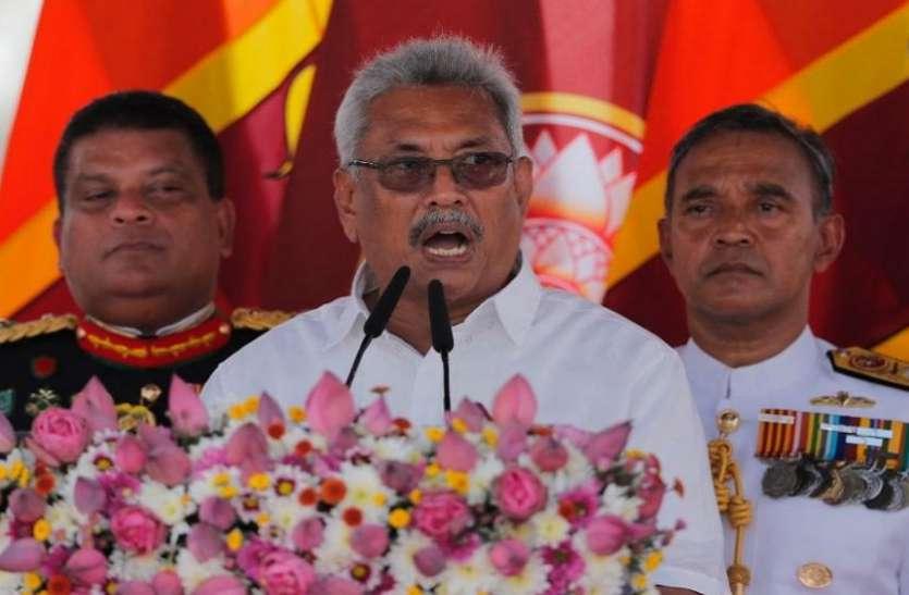 श्रीलंका: राष्ट्रपति गौतबाया राजपक्षे ने संसद सत्र का किया उद्घाटन, सभी देशों के साथ मजबूत संबंध बनाने पर दिया जोर