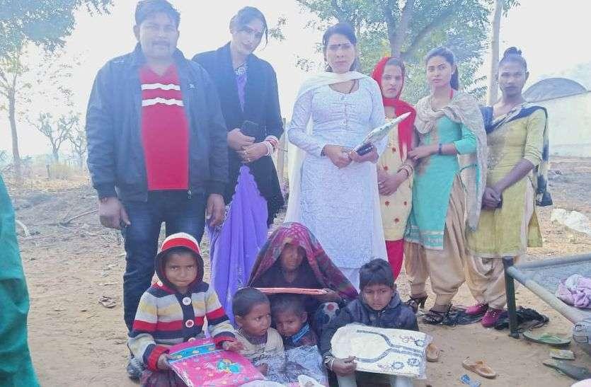 पति की मौत के बाद अपने 5 बच्चों को छोड़कर प्रेमी के साथ भाग गई महिला, अब किन्नर समाज कर रहा मासूमों की देखभाल