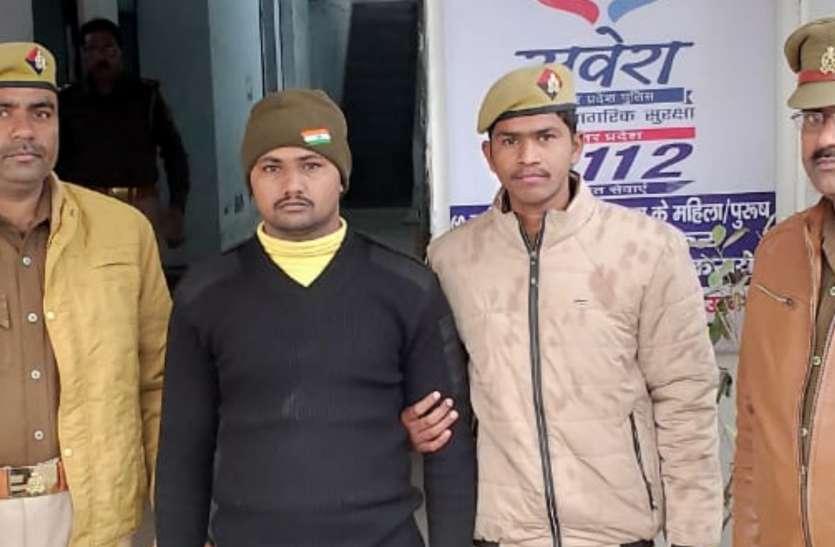 टोल कर्मचारी गिरफ्तार, कानपुर लखनऊ राष्ट्रीय राजमार्ग टोल प्लाजा कर्मी की अभद्रता से चालक व सवार शर्मिंदा