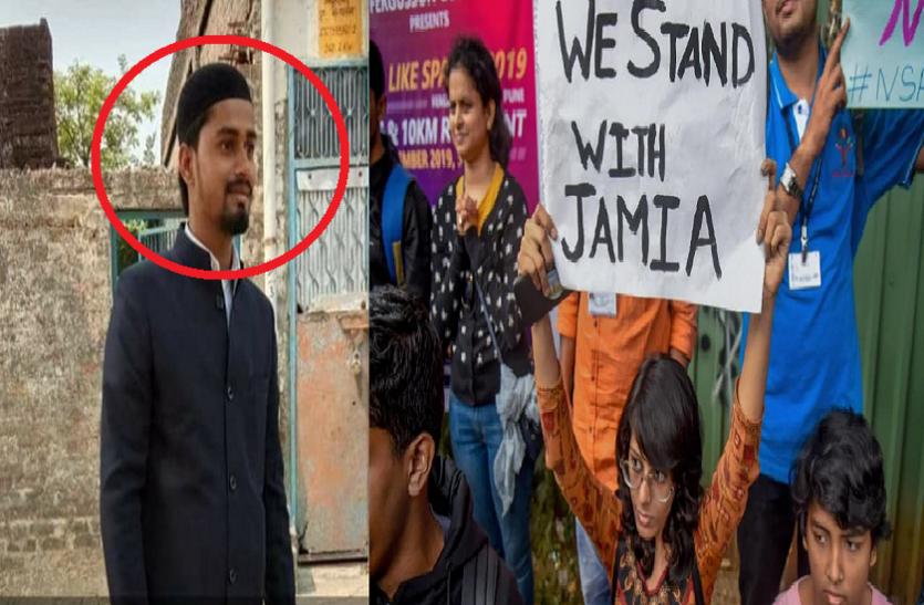 फेक अलर्ट: पुलिसिया कार्रवाई में जामिया मिल्लिया इस्लामिया के किसी भी छात्र की नहीं हुई मौत, फैलाया जा रहा है झूठ