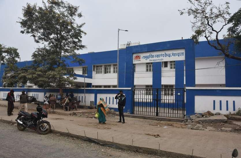 थांदला के नए अस्पताल में लेबोरेट्ररी, डॉक्टर, सोनोग्राफी और एक्स-रे मशीन नहीं