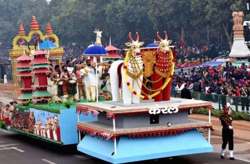 गणतंत्र दिवस: प. बंगाल और महाराष्ट्र के बाद केरल की झांकी भी हुई बाहर